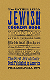 Jewish Cookery Book